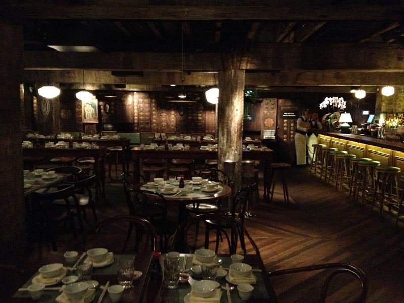 Mr wong restaurant sydney design revolution australia for Australian cuisine restaurants sydney